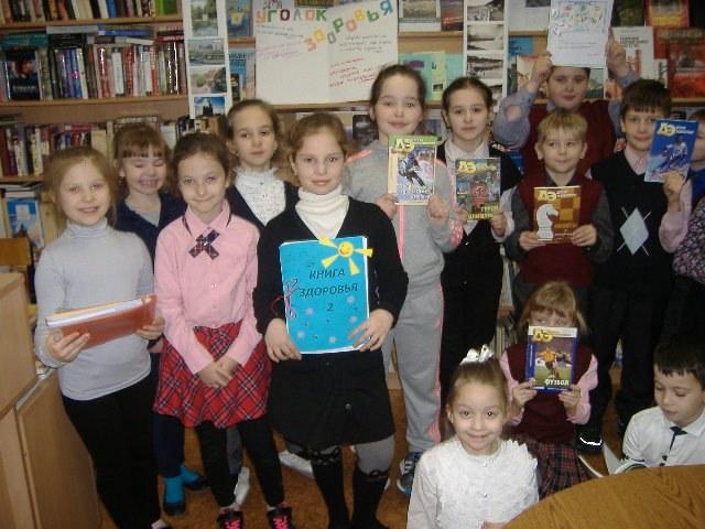 Школьников библиотека онлайн читать для